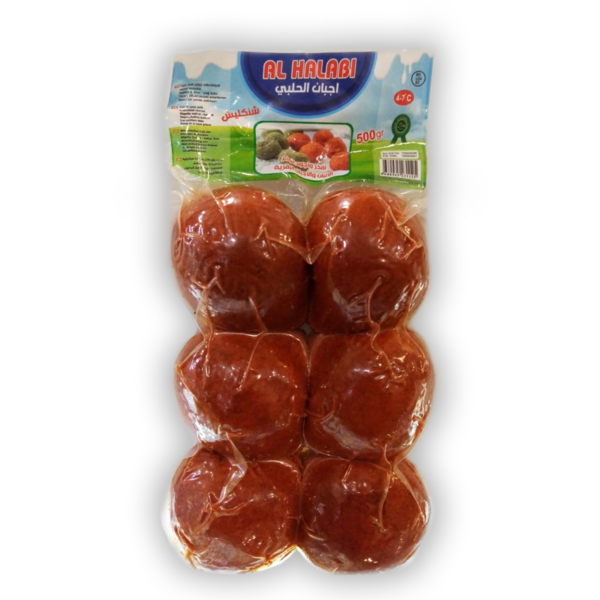 Shanklish Rouge Alhalabi 500g - شنكليش أحمر أجبان الحلبي
